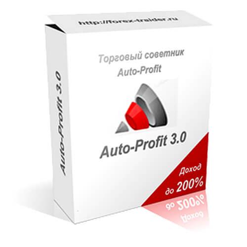 Советник форекс АвтоПрофит 3.0