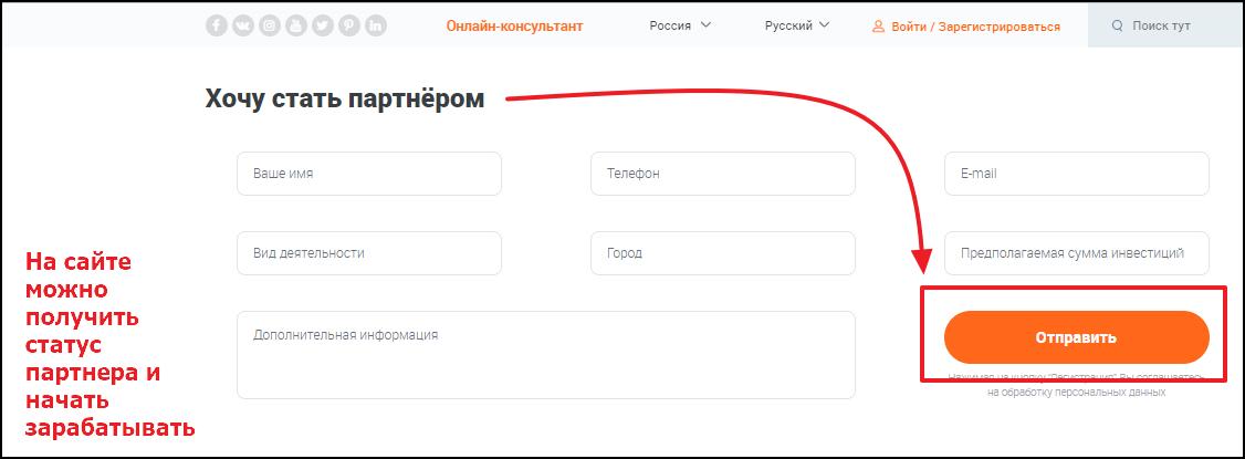 брокерская компания Форекс Оптимум